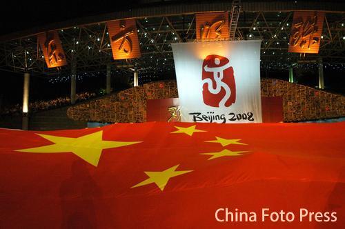 图文:上海庆奥运倒计时一周年 巨大的国旗展开