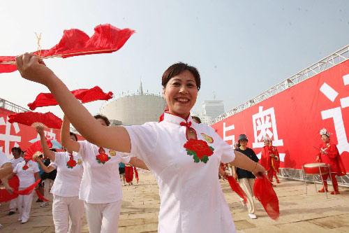 图文:北京庆祝倒计时一周年 1610114-923041