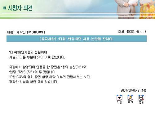MBC的解释
