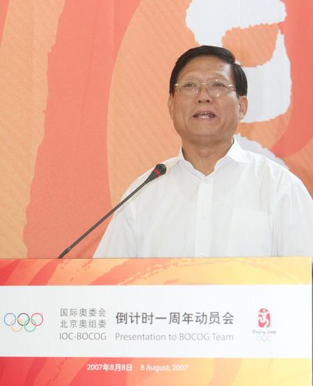 图文:罗格看望奥组委员工 刘淇在动员会上致辞