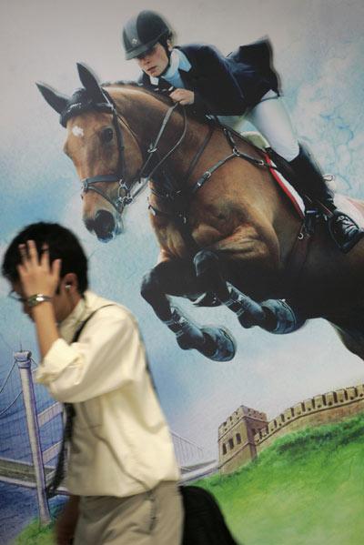 图文:香港庆祝倒计时一周年 巨幅海报宣传