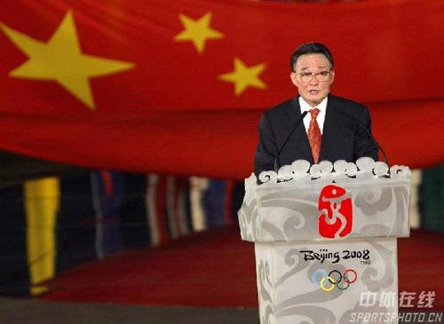 图文:北京奥运倒计时一周年晚会 吴邦国致辞