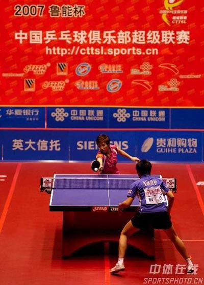 图片:乒超第11轮辽宁3-0江苏 郭跃和对手比赛