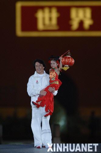 图文:北京奥运倒计时一周年庆祝活动 成龙