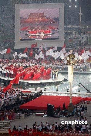 图文:北京举行奥运倒计时一周年晚会 现场舞台