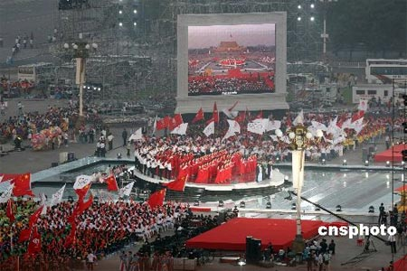 图文:北京举行倒计时一周年晚会 演员正在表演