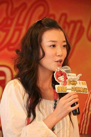 """图文:搜狐""""我与奥运同生日""""美女主持-于沙沙"""