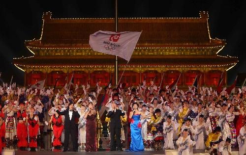 图文:奥运倒计时一周年庆祝活动 在天安门举行