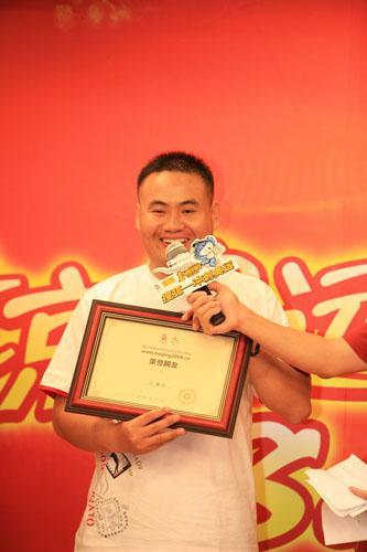 """图文:搜狐""""我与奥运同生日"""" 搜狐网友致感言"""