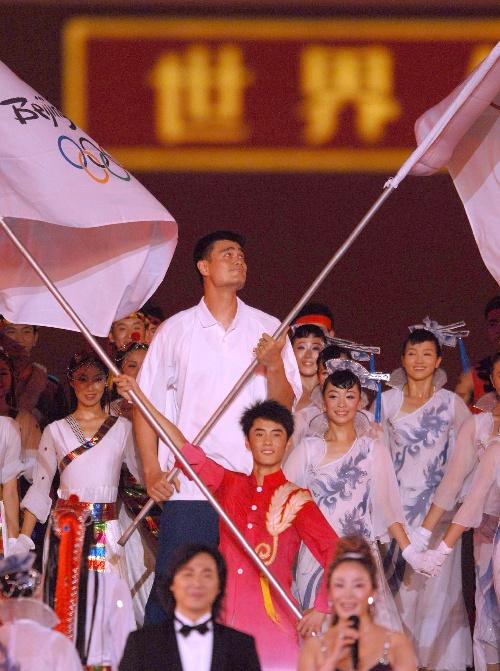 倒计时一周年北京邀请世界 姚明为奥运摇旗助威