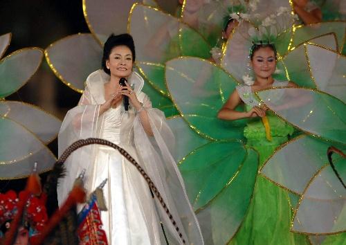 图文:北京邀请世界 彭丽媛在活动现场演唱歌曲