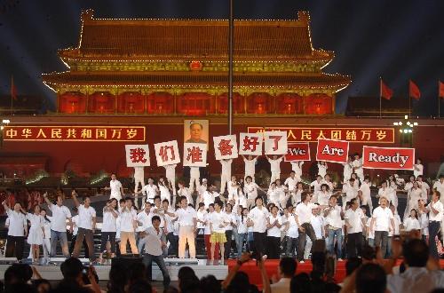 图文:北京邀请世界 百名歌手一起演唱主题歌