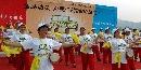 图文:湖南社区举行运动会迎奥运 老年腰鼓表演