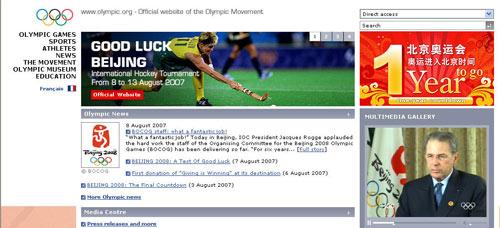 国际奥委会官网截屏图
