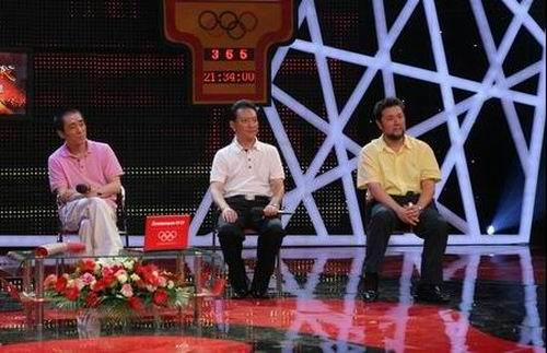 北京奥运会开闭幕式总导演组