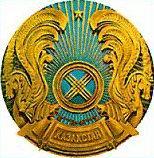 哈萨克斯坦国徽