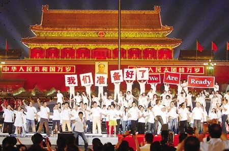 图为8月8日,百名歌手一起演唱北京奥运会倒计时一周年主题歌《我们准备好了》。