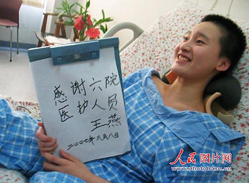 """王燕高兴地写下了""""感谢六院医护人员!""""。"""