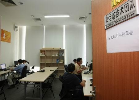 图文:探访开闭幕式运营中心 火炬塔技术团队