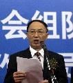 图文:奥运会射击选拔赛北京开赛 刘鹏发表讲话
