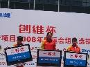 图文:中国射击队奥运选拔赛 前三名颁奖仪式上