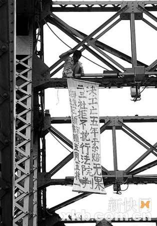 该男子作势跳桥,导致海珠桥双向封锁。记者 郗慧晶 实习生 吴鲁 摄