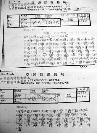 """厦大校主陈嘉庚 """"最伟大提案""""在南京发现"""
