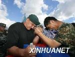上海合作组织成员国联谊活动