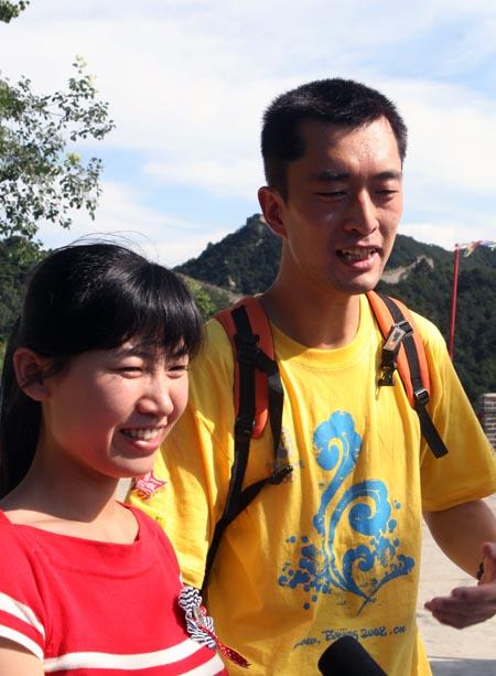 图文:奥运家庭10强游北京 甜蜜长城之旅