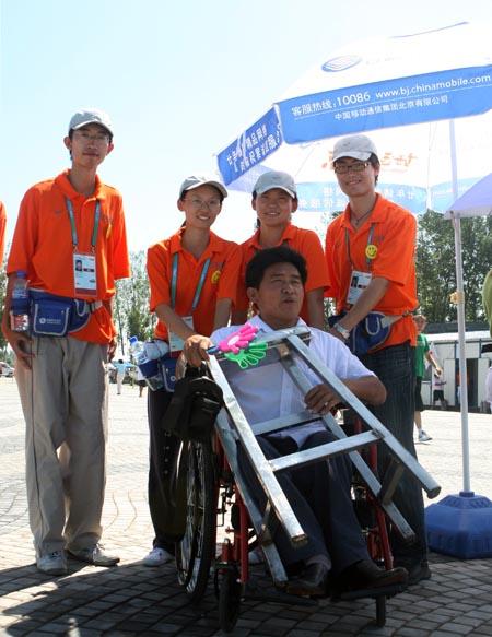 图文:奥运家庭10强游北京 残疾爸爸受特别照顾