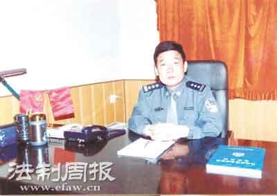 任职时期的宜阳公安局长白山(资料图片)