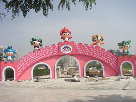 建设中的福娃乐园大门
