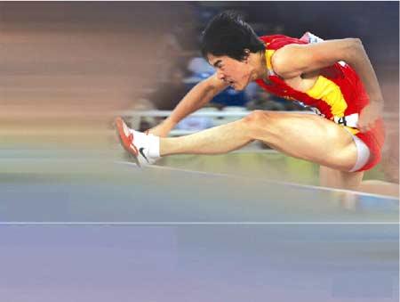 图为奥运冠军刘翔的飒爽英姿。