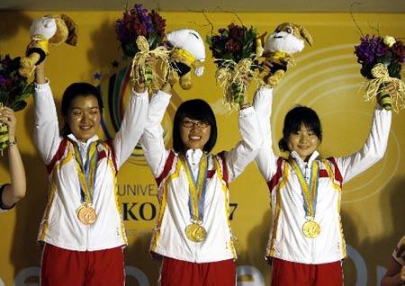 图文:大运会射击 中国女子10米气手枪团体夺金