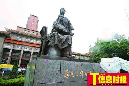 """鲁迅/时政1/市民参观""""鲁迅与许广平""""塑像。"""