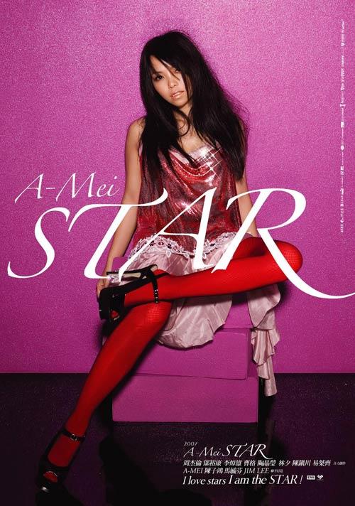 张惠妹国语专辑《STAR》封面