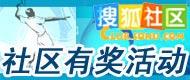 2007羽毛球世锦赛,羽毛球世锦赛,林丹,谢杏芳,鲍春来