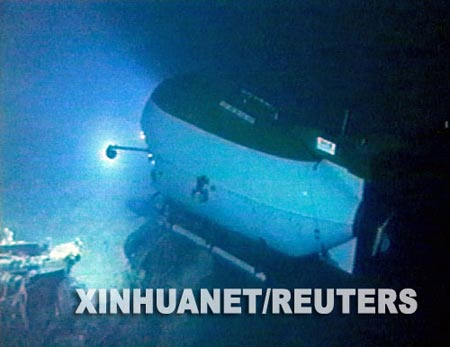 资料图片:路透社为俄北极探险配发的图片。新华社/路透