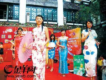 国际小姐暨西模中国精英模特赛出新招