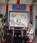 《中国书画名家》现场图