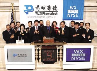 药明康德IPO首日大涨40% 发售价调高1美元