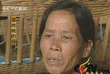 父亲去世,家里要靠体弱多病的母亲种地
