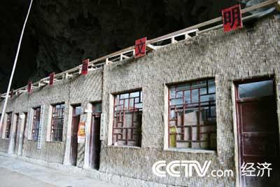 上海交大为中洞小学修建的3间教室