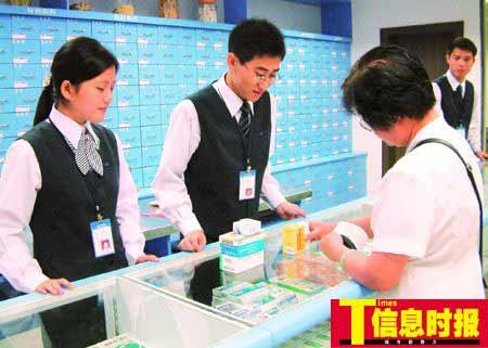 九成临床用药价格有所下降,市民看病费用明显减少。黄亦民 摄