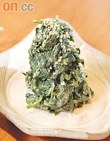 麻醬菠菜 $50