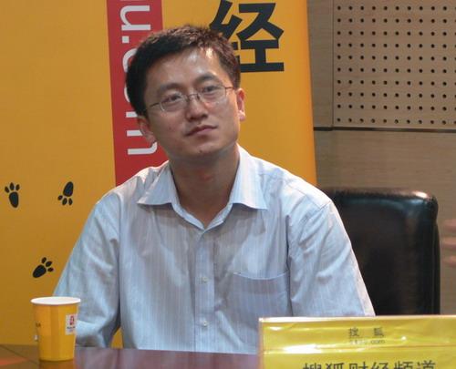 中国社科院世界经济与政治研究所博士张明