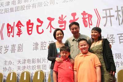 冯巩凭自导自演电影《别拿自己不当干部》获得提名