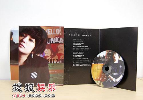图:赵薇打榜碟曝光 CD+折页海报2