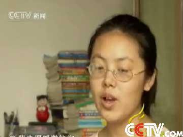17岁女孩肖尧文在困境下,愈发自强不息