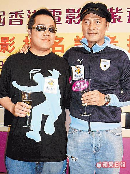 《出埃及记》男主角任达华(右)和导演彭浩翔,昨为风光入围10项举杯庆祝。